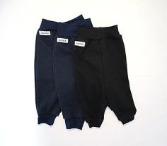 Byxa i svart eller blått. Storlek 50 - 62. 110 kr. Artikelnr: Blå 3, Svart 4